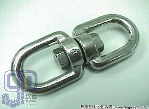 """中國-白鋼生令/生圈(4-8mm/1/8""""-1"""")-7544560(AE)"""
