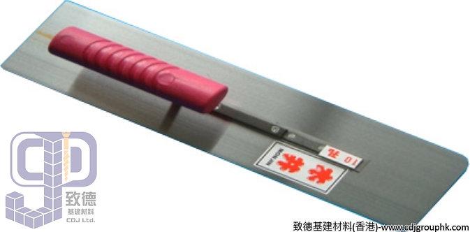 """中國""""MON JIN""""木井-泥水灰池系列-組合式厚薄寬窄灰池-A0050102(TV)"""