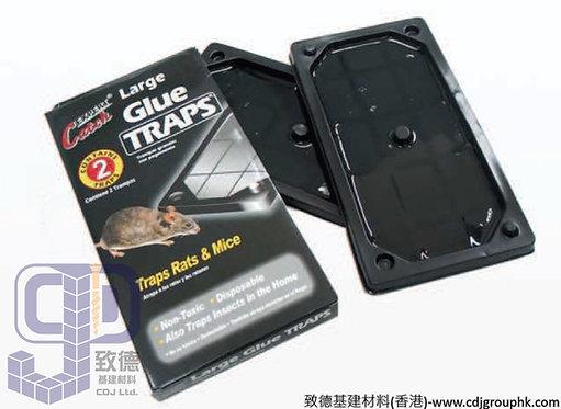 中國-塑料底板老鼠膠(两件裝)-98240(AE)