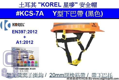 """土耳其""""KOREL""""星嘜-#KCS-7A下巴Y型帶(黑色)-KCS7A1"""