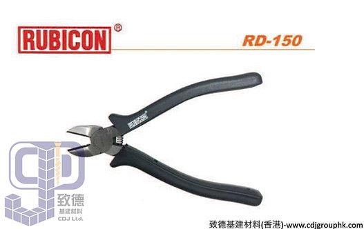 """日本""""RUBICON""""羅賓漢-6寸電工斜咀鉗(RD-150)-15090(AE)"""