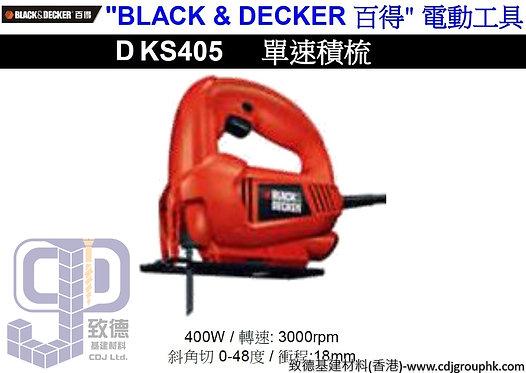 """美國""""BLACK & DECKER""""百得-電動工具-單速積梳-KS405"""