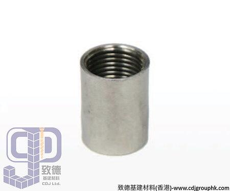 中國-白鋼梳杰(1/2寸)-75945(AE)