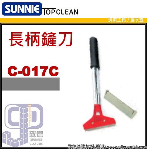 "中國""SUNNIE"" TOP CLEAN-長柄鏟刀-C017C(STMW)"