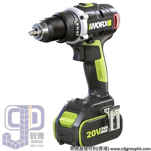 """德國""""WORX""""威克士-電動工具-13mm鋰電20V雙速電鑽<無碳刷>(淨機)-WU185.9"""