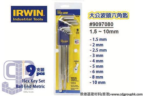 "英國""IRWIN""-白叻波頭六角匙(1.5-10.0mm-9097080)-500609097080(AE)"