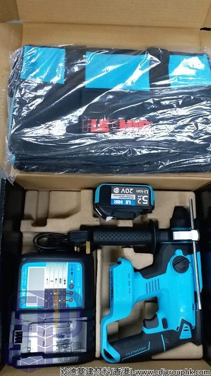 """中國""""FLECHIR""""庫力斯-電動工具-油壓鑽(機件,充電器,電池可代用Makita其他型號)-2052-Li-22RH(套裝)"""