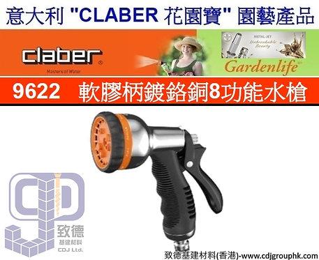 """意大利""""CLABER""""花園寶-軟膠柄鍍鉻銅8功能水槍-CLA9622"""