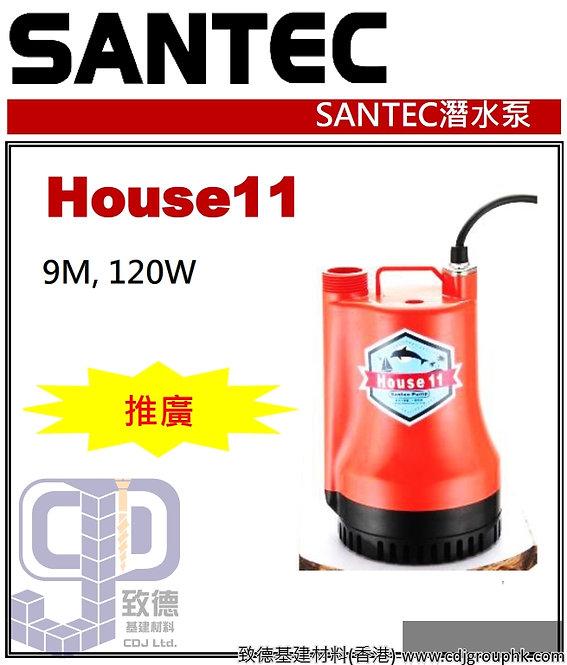 """台灣""""SANTEC""""先達-潛水泵120W-HOME11S(STMW)"""