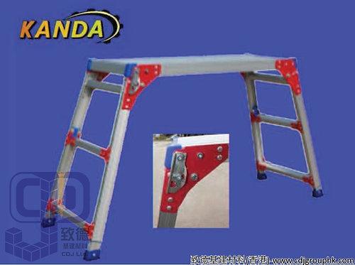 """中國""""KANDA""""-鋁質工作台(3級30寸-48寸高,0.9米-1.5米長.4級)-7314066(AE)"""