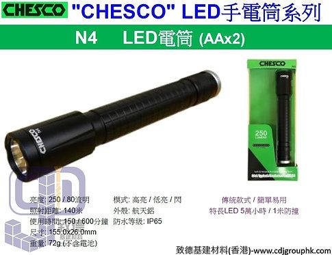 "中國""CHESCO""-LED手電筒系列-LED電筒(AAX2)-N4"