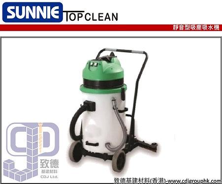 """中國""""SUNNIE"""" TOP CLEAN新田-靜音型吸塵吸水機70L塑膠桶(鐵架)-SW70P2(STMW)"""