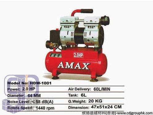 "意大利""AMAX""-2HP靜音風泵6L-HDW1001(AE)"
