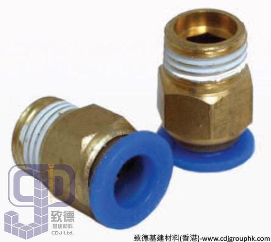 中國-藍色快速風喉接咀-螺紋直插咀(外牙)-05610S(AE)