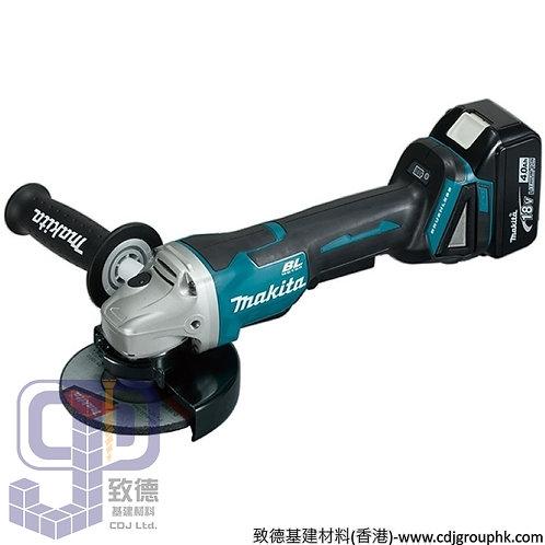 """日本""""MAKITA""""牧田-電動工具-125mm(5吋)充電式角向磨光機(安全開關,電子剎車)<無碳刷馬達>-DGA508RME"""