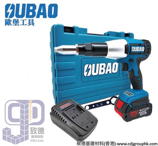 """中國""""OUBAO""""歐堡-20V鋰電自動拉釘槍(1/8吋至3/16吋)-OB801LD(AE)"""