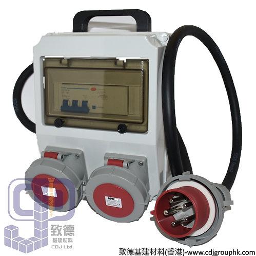 """中國""""APEKS""""-380V防水蘇60A配電膠箱63A-5Px2位連RCBO(IP67)-940107"""