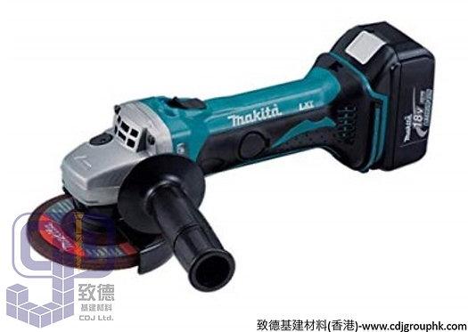 """日本""""MAKITA""""牧田-電動工具-115mm(4-1/2吋)充電式角向磨光機(側開關)-DGA452RME"""