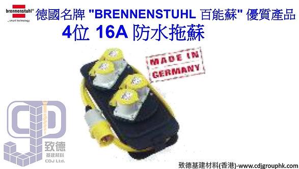 """德國""""BRENNENSTUHL""""百能蘇-優質產品4位6A防水拖蘇-1151413"""