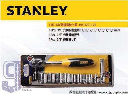 """美國""""STANLEY""""史丹利-11件吸塑套裝卜頭(公制3/8寸)-99150(AE)"""