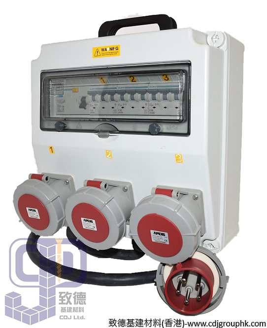 """中國""""APEKS""""-380V防水蘇63A配電膠箱32A-5Px3位連RCD+MCB(IP67)-94131A"""