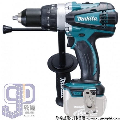 """日本""""MAKITA""""牧田-電動工具-13mm(1/2吋)充電式衝擊電鑽-BHP448Z"""