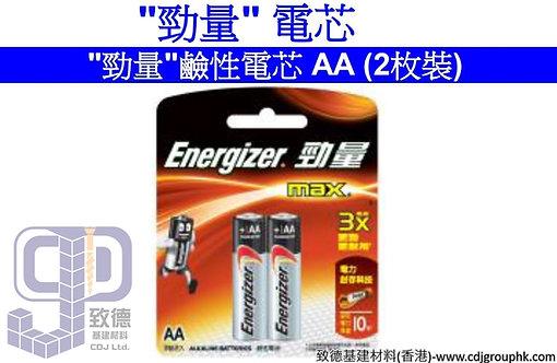 """美國""""ENERGIZER""""勁量電芯-勁量鹼性電芯AA(2枚裝)-E91BP2"""