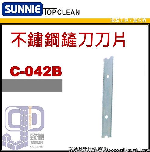 """中國""""SUNNIE"""" TOP CLEAN-不鏽鋼鏟刀刀片-C042C(STMW)"""