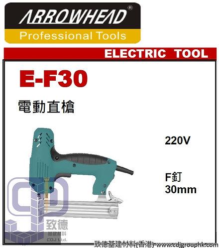 "日本""ARROWHEAD""箭牌-電動直釘槍F釘30mm(220V)-EF30(STMW)"