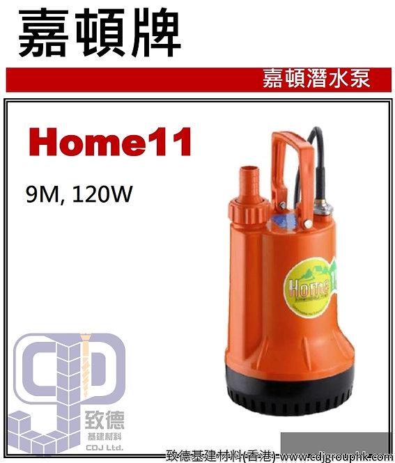 "中國""GARDEN""嘉頓牌-潛水泵120W-HOME11(STMW)"