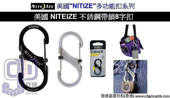 """美國""""NITIZE""""多功能扣系列-美國""""NITEIZE""""不锈鋼帶鎖8字扣-NITLSB"""
