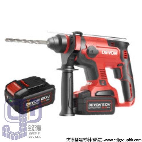 """中國""""DEVON""""大有-電動工具-油壓鑽(石屎鑽)<無碳刷>-5401Li"""