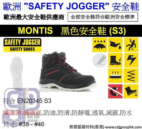 """歐洲""""SAFETY JOGGER""""-黑色安全鞋(S3)-SJMONTIS"""