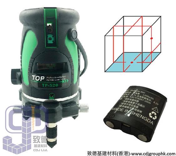 """中國""""TOP""""-鐳射平水儀(綠光)-TP520LD(VT)"""