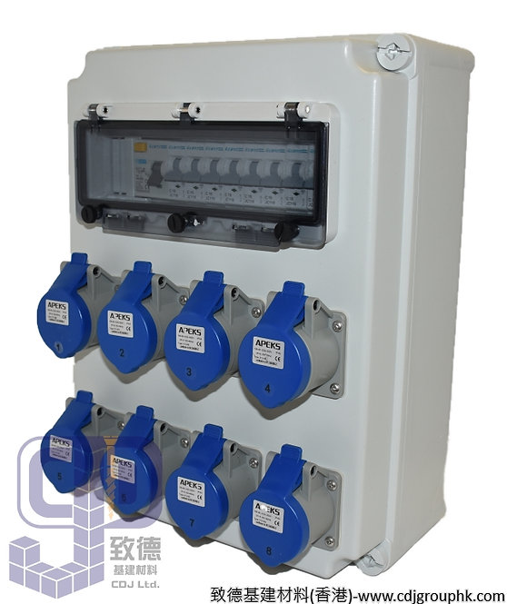 """中國""""APEKS""""-220V防水蘇40A配電膠箱(380V來電入,電線及插頭,需另配)16A-3Px8位連RCD+MCB(IP44)-940605"""