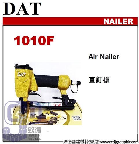 """中國""""DAT""""-直釘槍-DAT1010F(STMW)"""