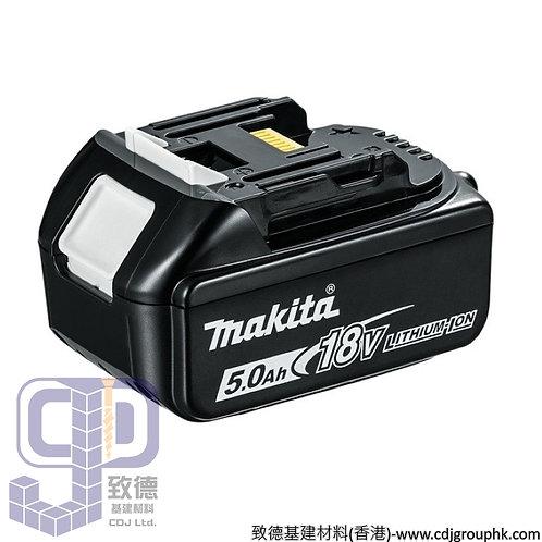 "日本""MAKITA""牧田-電動工具-5.0Ah原裝18V鋰電池-BL1850"
