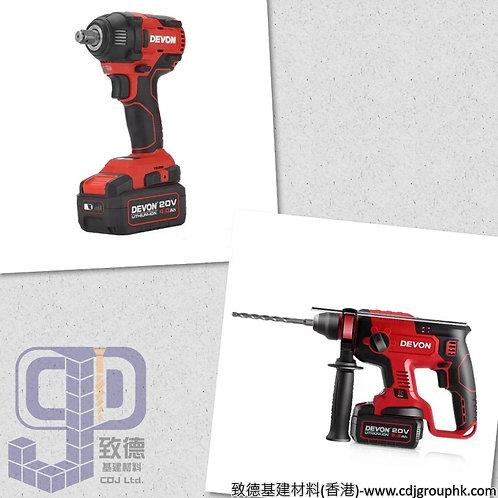 """中國""""DEVON""""大有-電動工具-油壓鑽(石屎鑽)+電板手<無碳刷>-5401Li+5733Li-20S2-2件套裝(2機+2電5.2Ah+1紅閃叉)"""