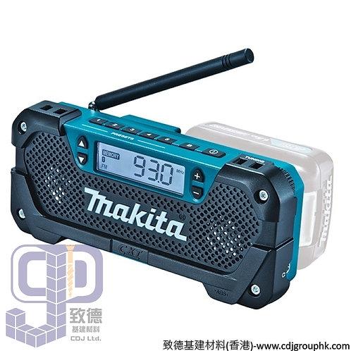 """日本""""MAKITA""""牧田-電動工具-收音機-MR052"""