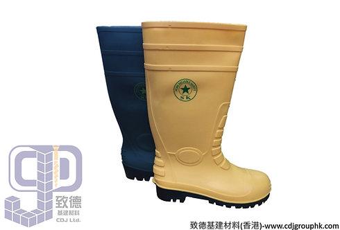 """中國""""SK551""""-水鞋(藍色/黑色/黃色)-SH0080123(TV)"""