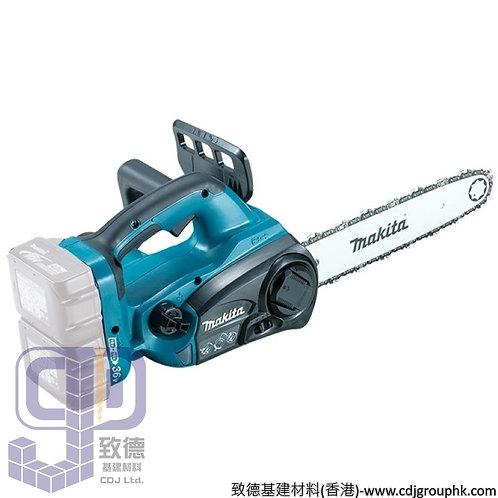 """日本""""MAKITA""""牧田-電動工具-300mm(12吋)充電式鏈鋸 -DUC302Z"""