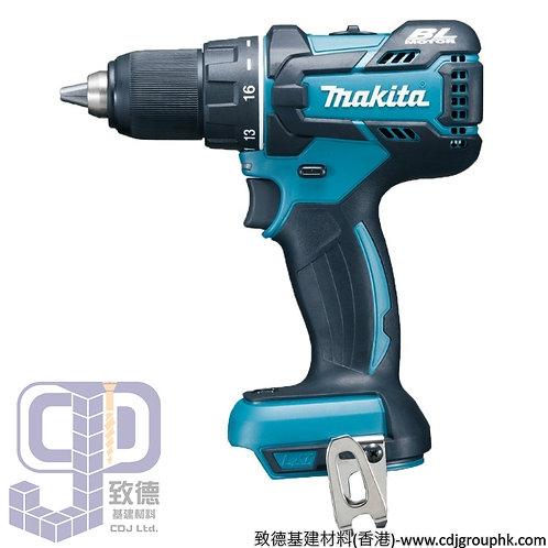 """日本""""MAKITA""""牧田-電動工具-18V鋰電充電式起子電鑽<無碳刷馬達>(淨機)-DDF480Z"""