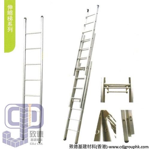 """中國""""MAPLE""""楓葉牌-雲梯*可2節3節,可自由搭配*(伸縮梯系列)梯具/摺梯/人字梯/A字梯-XG-110A(NB)"""