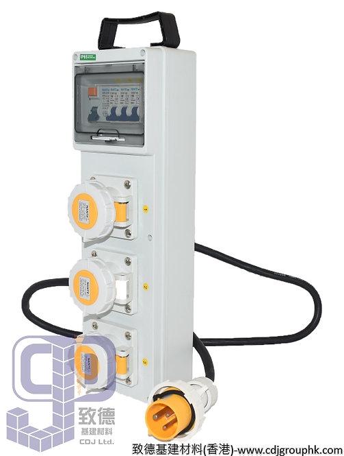 """中國""""APEKS""""-110V防水蘇40A配電膠箱16A-3Px3位連RCD+MCB(IP67)-940209"""