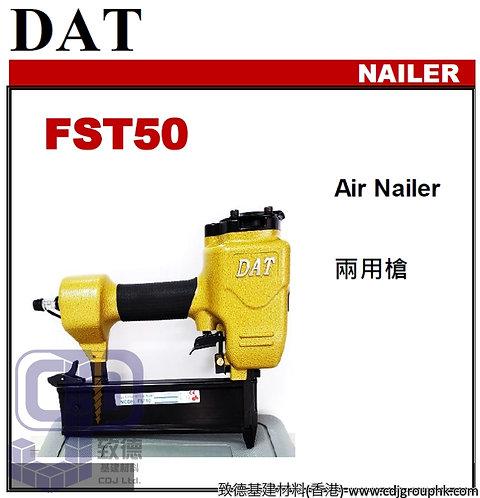 "中國""DAT""-兩用槍-DATFST50(STMW)"