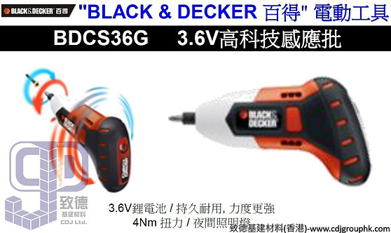 """美國""""BLACK & DECKER""""百得-電動工具-3.6V高科技感應批-BDCS36G"""