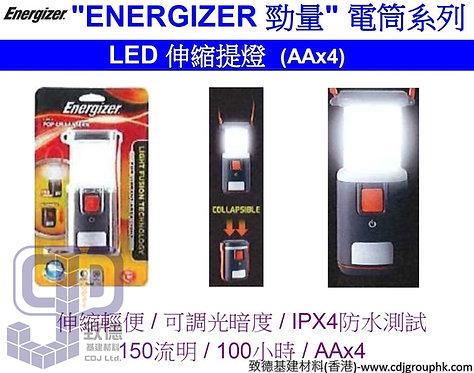 "美國""ENERGIZER""勁量-電筒系列-LED伸縮提燈(AAx4)-FPU41"
