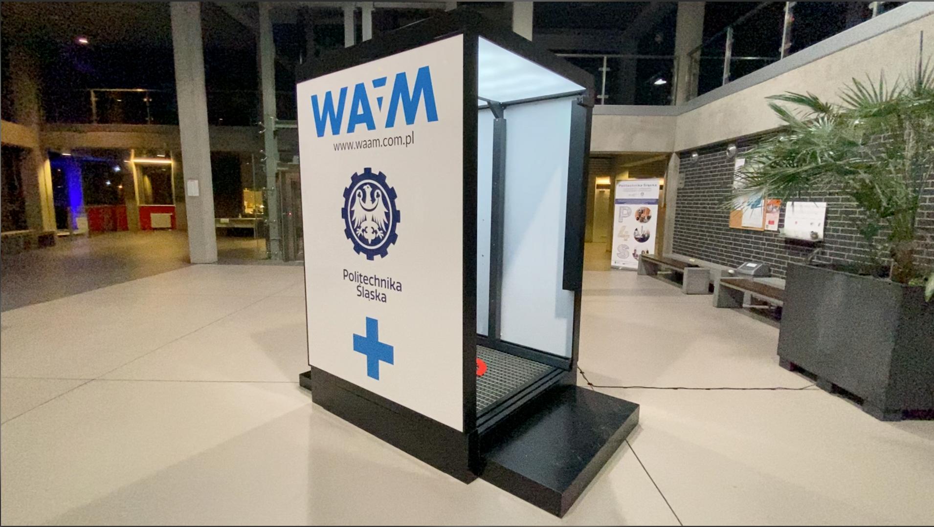 waam_gate_1.png