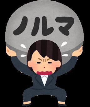 ワリスと日本仲人協会の特色(その2)