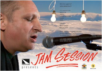 jam session-poster.jpg